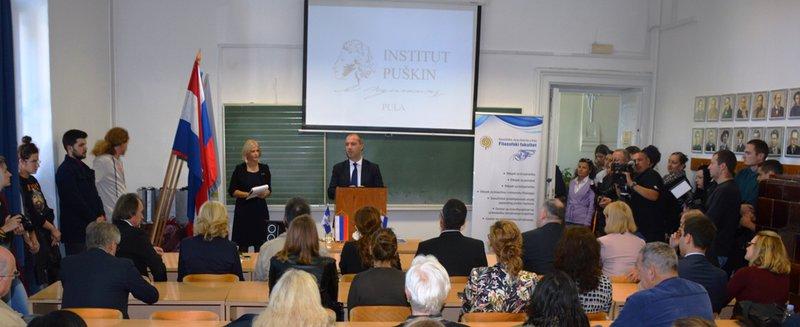 "LokalnaHrvatska.hr Pula Svecano otvoren Centar ruskoga jezika i kulture ""Institut Puskin"""